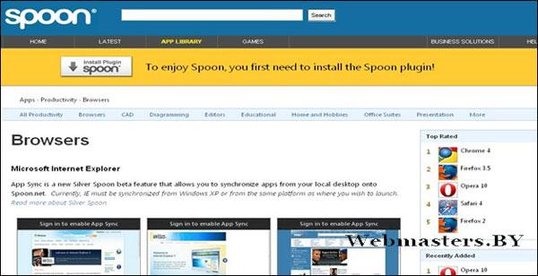 spoon_thumb