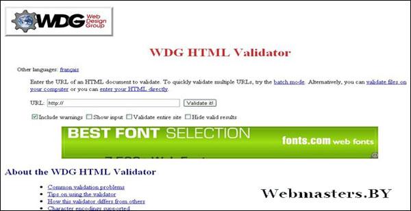 wdghtmlgenerator_thumb