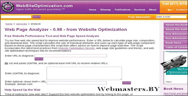 websiteoptimization_thumb