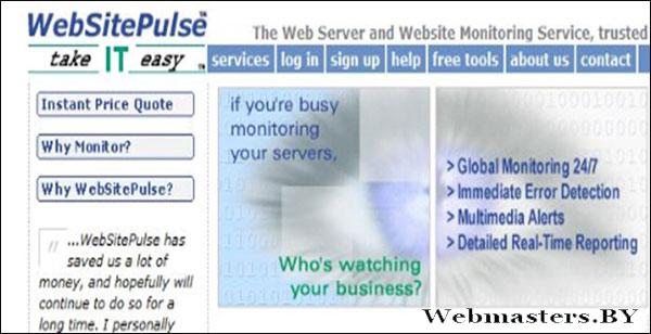websitepulse_thumb