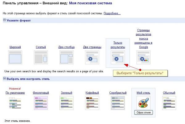 Как сделать ссылку на место на странице фото 139