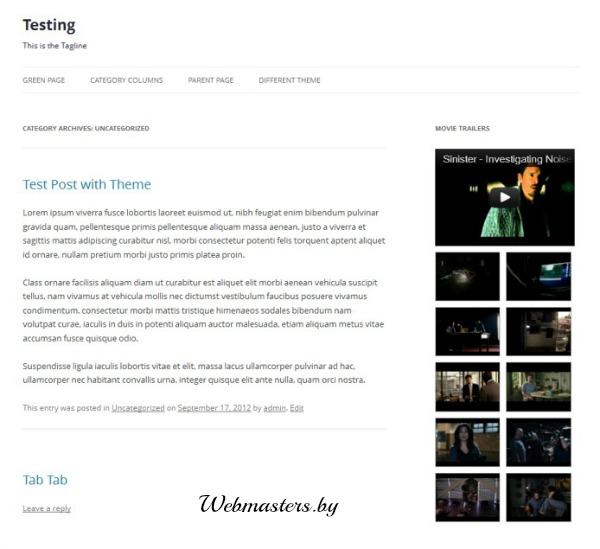 10 бесплатных YouTube-галерей для WordPress